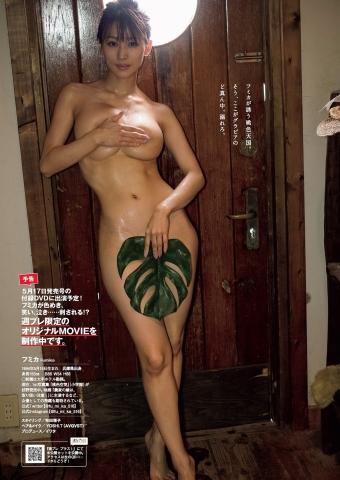 Fumika the new national big tit sister007