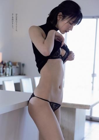 Onuki Rina swimsuit bikini gravure 10headed college student model005