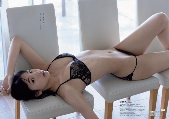 Onuki Rina swimsuit bikini gravure 10headed college student model006