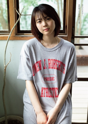 Rina Kannami the heroine of Reiwa her preciousswimsuit gravure005
