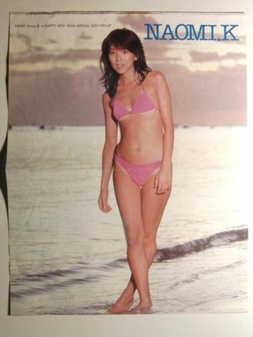 Naomi Kawashima swimsuit bikini gravure Idol birth013