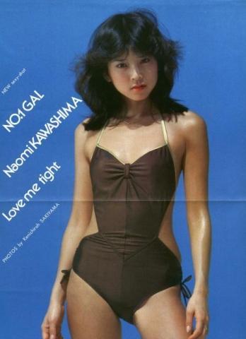 Naomi Kawashima swimsuit bikini gravure Idol birth020