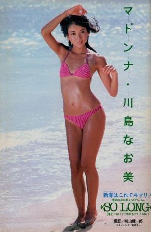 Naomi Kawashima swimsuit bikini gravure Idol birth022