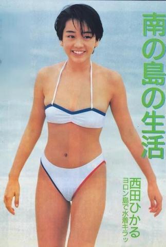 Hikaru Nishida swimsuit bikini gravure 1988 debut042
