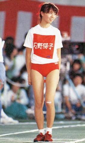 Yoko Ishino swimsuit bikini gravure 1985 debut031