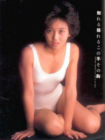 Yui Asaka swimsuit bikini gravure 1985 debut031