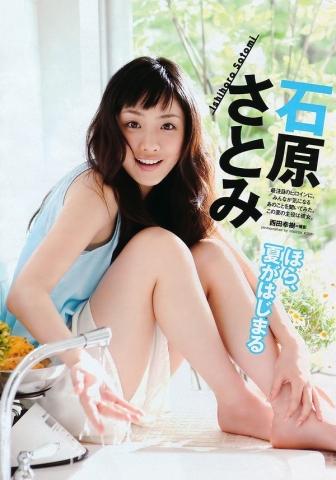 Satomi Ishihara swimsuit bikini gravure010