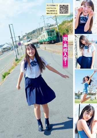 Rumika Fukuda First Swimsuit Overwhelmingly New High School Freshman003
