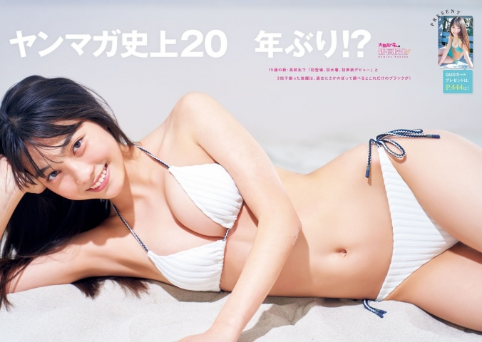 Rumika Fukuda First Swimsuit Overwhelmingly New High School Freshman007