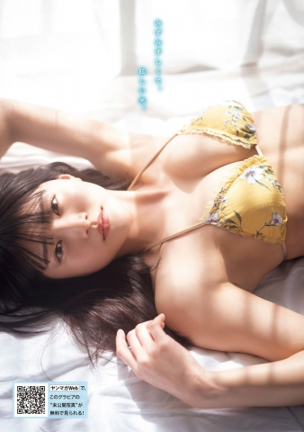 Hot New Actress in a Swimsuit: Sarara Saito003