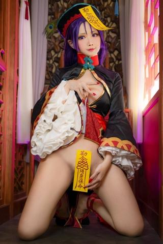 Cosplay Kyonshi Sexy Minamoto no Yorimitsu FGO005