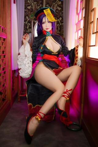 Cosplay Kyonshi Sexy Minamoto no Yorimitsu FGO012