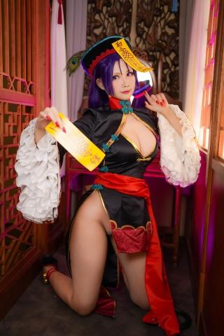 Cosplay Kyonshi Sexy Minamoto no Yorimitsu FGO017