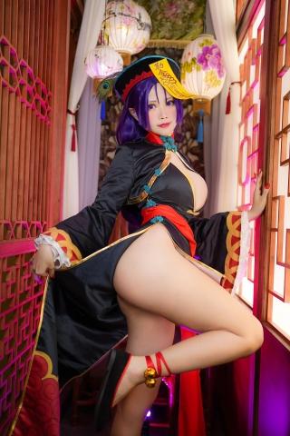 Cosplay Kyonshi Sexy Minamoto no Yorimitsu FGO020