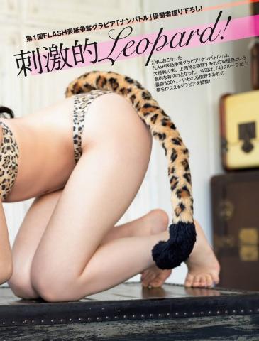 Sumire Yokono swimsuit bikini gravure Cute female panther003