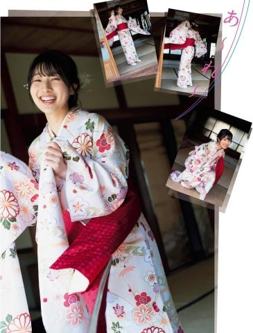 NMB48 Wakana Abe, Princess, please stop002