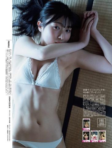 NMB48 Wakana Abe, Princess, please stop005