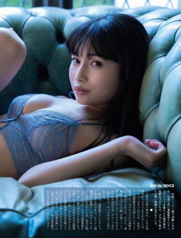 Ryuka Mochizuki swimsuit bikini gravure Her body and singing voice are glamorous010