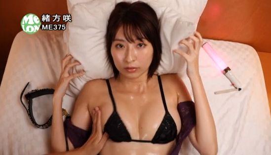Marie Fujii Swimsuit Bikini Gravure Boldly exposes her dynamite body030