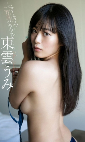 Ummi Shinonome Swimsuit Bikini Gravure Dream Life007
