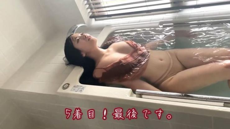 Ummi Shinonome Swimsuit Bikini Gravure Dream Life026