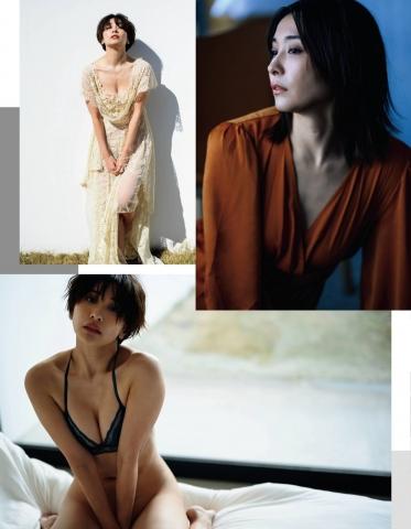 Mami Yamazaki Swimsuit Bikini Gravure Nowhere to be found022