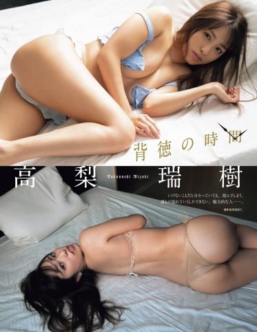 Mizuki Takanashi Swimsuit Bikini Gravure Time of immorality001