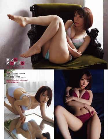 Airi Shimizu Swimsuit Bikini Gravure The genius is here003