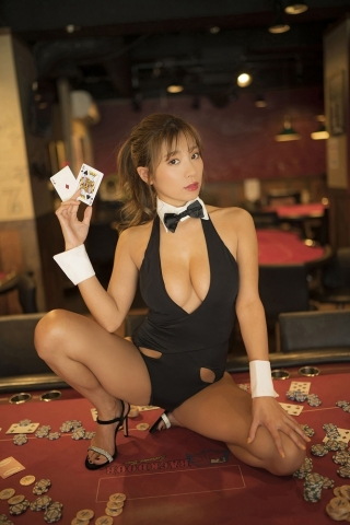 Aya Hazukis latest cup releas015