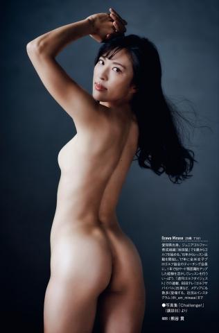 Beautiful golfer Minase Ozawa welltrained and beautiful muscle body003