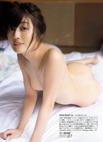 Manami Shindo the Kings Brunch reporter took off everything007