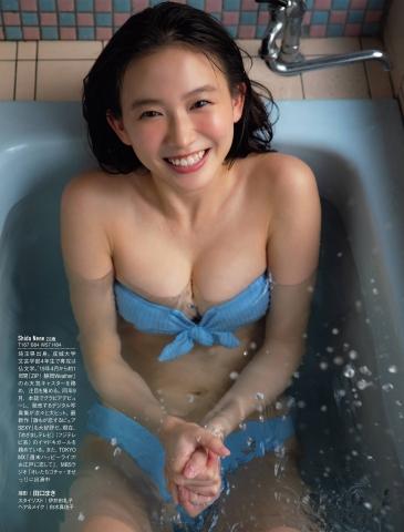 Onda Shida the new member of the Imadoki Girls004