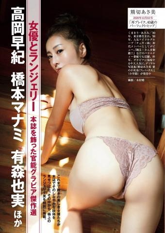 Asami Kumakiri Swimsuit underwear gravure Perfect hip of 40 years old001