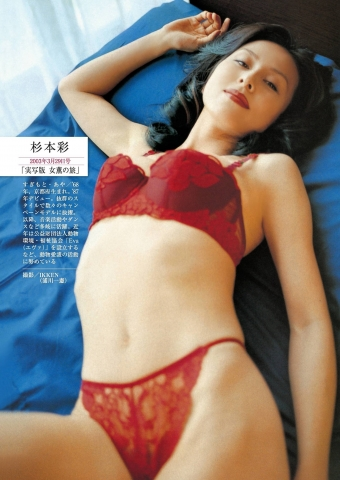 Aya Sugimotos swimsuit gravure Overflowing with youth and wildness that Ive lost now002