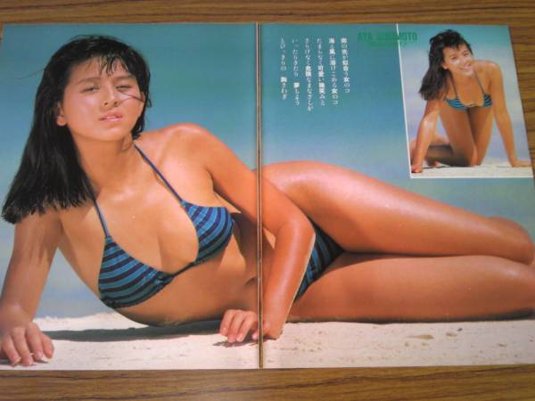 Aya Sugimotos swimsuit gravure Overflowing with youth and wildness that Ive lost now012