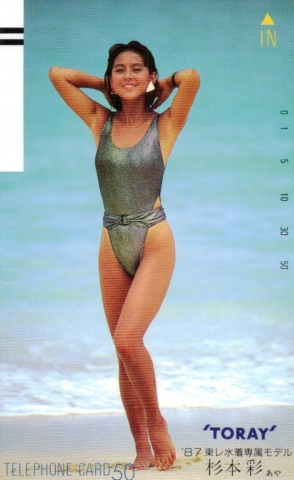 Aya Sugimotos swimsuit gravure Overflowing with youth and wildness that Ive lost now014