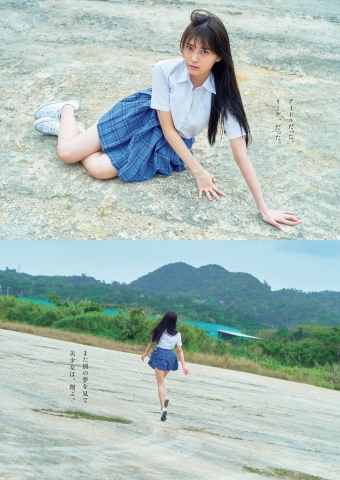 Rina Koyama swimsuit gravure 18 years old with an overwhelming sense of transparency003
