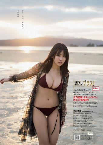 Swimsuit gravure Aika Sawaguchi, the gravure queen of 2042 whose starting line was a big hit006