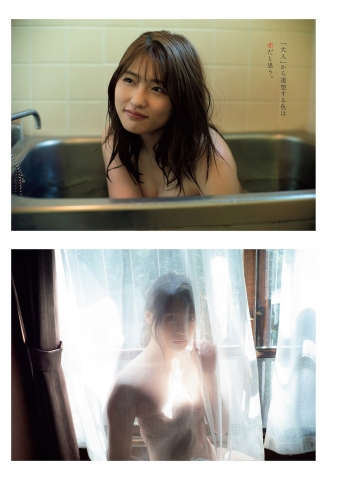 Momoka Ishida swimsuit gravure I feel like Ive become a real adult just for today002