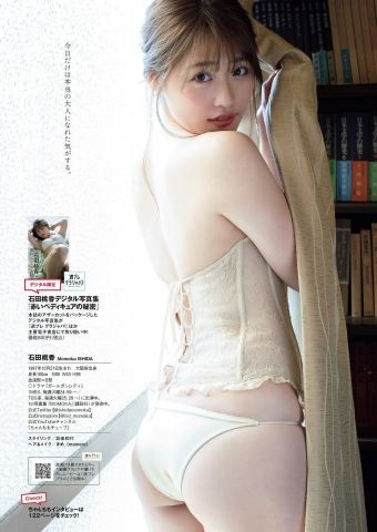 Momoka Ishida swimsuit gravure I feel like Ive become a real adult just for today007