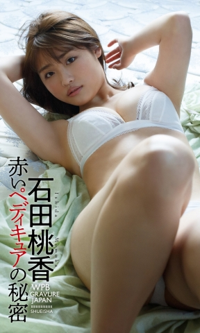 Momoka Ishida swimsuit gravure I feel like Ive become a real adult just for today009