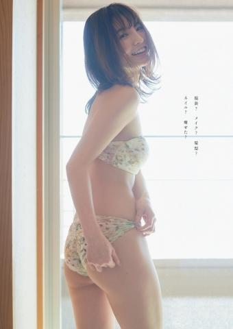 Honoka Swimsuit GravureThe End of Mysterious Journey002