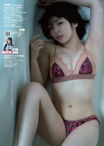 Momoko Ikeda swimsuit underwear gravure I may have taken off a little too much004