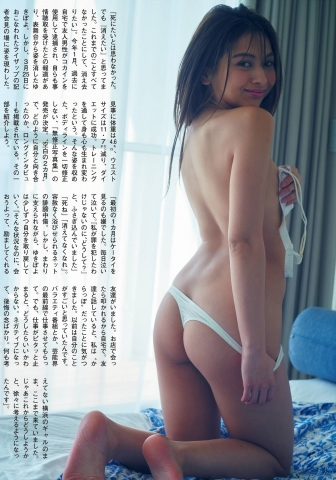YukiPoyo swimsuit gravure Take off everything and be born again008