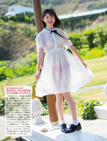 Yurina Hekijima first swimsuit, highly educated idol who graduated from Waseda University002