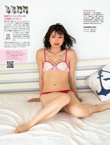 Yurina Hekijima first swimsuit, highly educated idol who graduated from Waseda University005