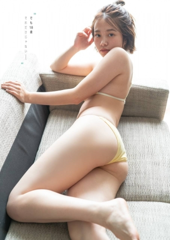 Ayuna Nitta A super close smile for both mind and body005