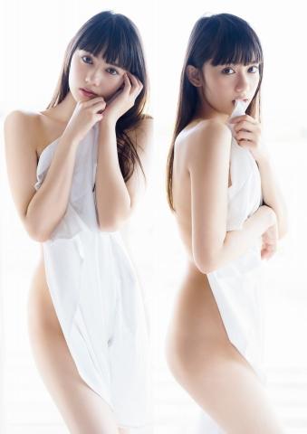 Reina KurosakiPlayed Nico Saima in Kamen Rider ExAid 49027
