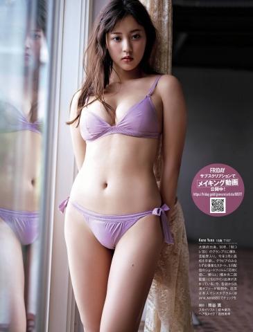 Arina Mitsuno Swimsuit gravure Beautiful girl with big eyes006