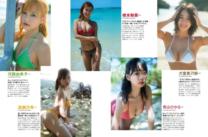 Popular glamour unit sherbet brings you swimwear from the tropics002